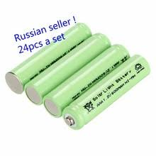 12 AAA 3a NiCd 600mah 12v Rechargeable Battery For Garden Solar Solar Garden Lights Batteries Rechargeable