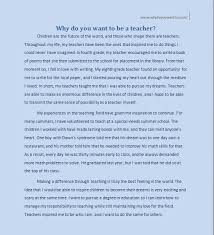 essay of teacher an essay about teachers essays about teachers essay teachers course