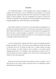 essays about language learning learning a new language a well written essay example