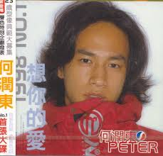 Lonely Lover (Gu Dan Qing Ren) lyric · C-pop · 39 views - 9361-wantyourlove-9k0m