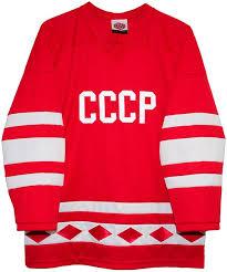K1 Hockey Jersey Size Chart Russian 1980 Cccp Hockey Red Jersey By K1 Sportswear