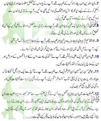 list of muslim scientist and their inventions in urdu muslim scientist and their inventions in urdu