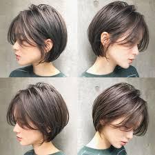 小顔テク髪型で輪郭カバーをしてくれるお利口さんヘアhair
