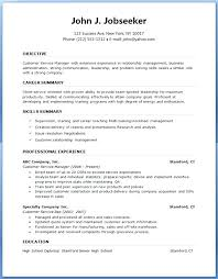 Resumes Format Download Free Resume Template Download Visit To Reads