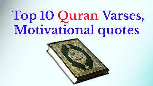 Top 10 Quran Motivational Quotes In Hindi And English Quran Verses
