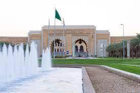 جامعة الأميرة نورة تفوز بالمركز الأول في مسابقة الترجمة الرابعة بين جامعات  المملكة | صحيفة الاقتصادية