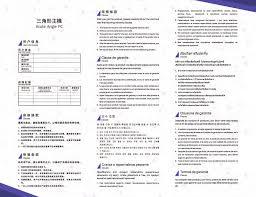 <b>AA</b>-B4 <b>Acute Angle</b> PC User Manual TRIANGLE TECHNOLOGY(HK ...