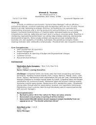 Enterprise Rent A Car Resume Sample Best of Service Agent Resume Samples VisualCV Database Shalomhouseus