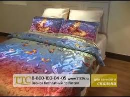 Комплект <b>постельного белья</b> «<b>Волшебная ночь</b>» - YouTube