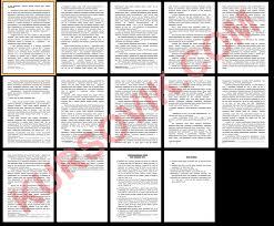 Акты гражданского состояния понятие значение виды порядок  Контрольная работа Акты гражданского состояния понятие значение виды порядок регистрации Ценные бумаги как объекты гражданских прав