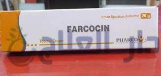 فاركوسين كريم ومرهم لعلاج العدوي البكتيرية