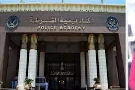 أكاديمية الشرطة أخبار   آخر الأخبار على أكاديمية الشرطة