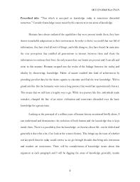 tok essay  2