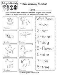 Worksheets Pages : Printable Vocabulary Worksheet Printout ...