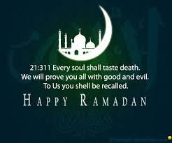 Ramadan Quotes, Quotes for Ramadan via Relatably.com