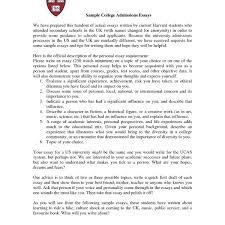 Example Of Personal Essays Example Application Essay Maggi Hub Rural Co Regarding