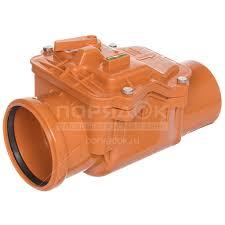 Клапан <b>канализационный</b> обратный РосТурПласт для наружной ...