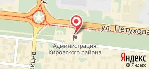 Администрация Кировского района Организационно контрольный отдел  Администрация Администрация Кировского района Организационно контрольный отдел на карте Новосибирска