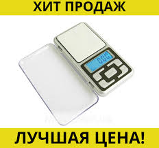 <b>Весы Kromatech Pocket</b> Scale MH-100, цена 118,15 грн., купить в ...