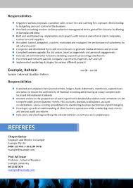 entertainment industry resume entertainment industry resume 19