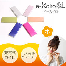 e kairo sl e cairo s l eco cairo mobile battery power saving eco cairo slim warm goods smartphone tablet
