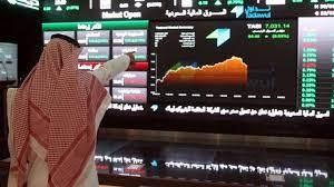 السوق السعودية تستعدّ لدخول نادي الأسواق الناشئة.. غدًا