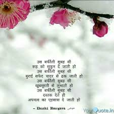 Best Snowfall Quotes Status Shayari Poetry Thoughts Yourquote