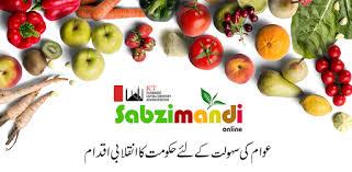 Sabzi Mandi Online - Apps on Google Play