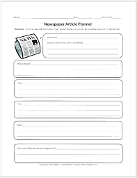 Kids Newspaper Template Blank Newspaper Template Word Lovely Free For Kids Monster Coupon