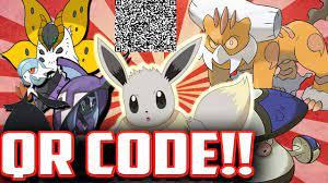 Pokemon Ultra Sun & Ultra Moon VGC 2018: Extreme Evoboost Team QR Code!! -  YouTube