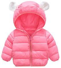 happy cherry uni kids lightweight down cotton cute winter coats windproof warm jacket b076vdbhdy