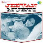 Girish Karnad Jeevan Mukt Movie