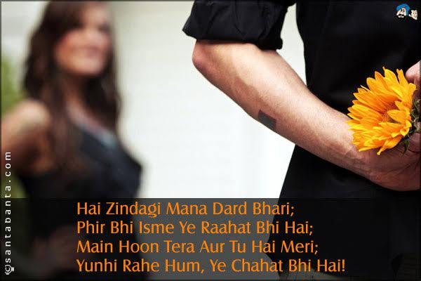 shayari dard bhari zindagi english