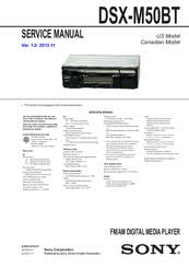 sony dsx m50bt manuals sony dsx m50bt service manual