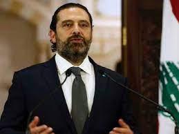 الحريري يعتذر عن تشكيل الحكومة اللبنانية - العرب والعالم - العالم العربي -  البيان