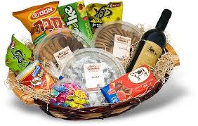 gili s special fun gift basket