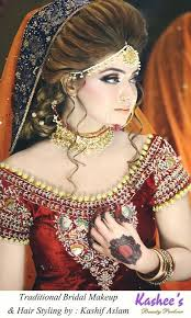 stani dulhan hairstyle the latest trend of 2018