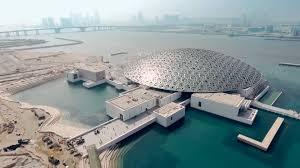 """Résultat de recherche d'images pour """"louvre d'abu dhabi architecture"""""""