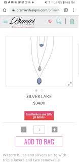 Premier Designs Jewelry Logo