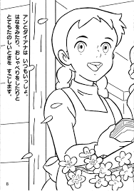 Anne Frank Coloring Pages Wiring Diagram Database