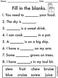 Phonics words worksheets for short vowel cvc words for preschool and kindergarten. Sims Free Ew Phonics Worksheets
