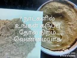 how to gain weight in 3 days in tamil