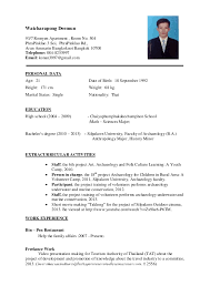 download format resume   pacq co sample resume format