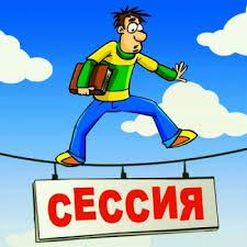 Где и как заказать курсовые работы Пермь адреса и телефоны