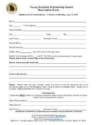 scholarships scholarship criteria