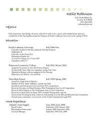 Resume Objective Examples Mcdonalds Your Prospex