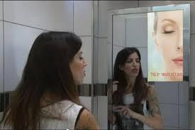 public bathroom mirror. This Public Bathroom Mirror