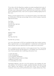 Sample Cover Letter For High School Student First Job Corptaxco Com