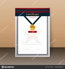 Certificate Participation Best Award Template Design Space