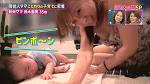 鈴木亜美の最新エロ画像(14)